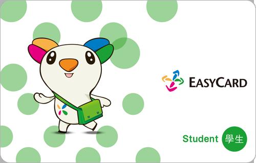 Student-EASYCARD CORPORATION